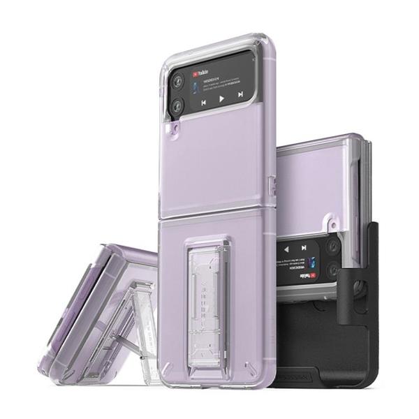 韓國正品VRS 三星 z flip 3 折疊屏保護套 z flip3 手機殼 帶背夾 透明 手機套 支架便攜 保護套