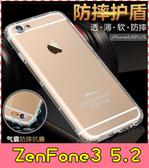 【萌萌噠】ASUS ZenFone3 (5.2吋) ZE520KL 熱銷爆款 氣墊空壓保護殼 全包防摔矽膠軟殼 手機殼