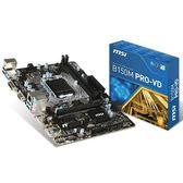 【台中平價鋪】全新 MSI 微星B150M PRO-VD Intel 1151腳位主機板 原廠三年保固