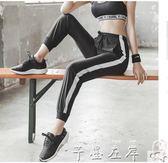 槿秀禾衫運動健身長褲女 秋季新款速乾跑步褲顯瘦寬鬆鍛煉瑜伽褲 萊俐亞美麗