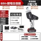 【現貨免運】新能量 88VF鋰電往復鋸 電動馬刀鋸 軍刀鋸 鋰電電鋸 戶外手持伐木鋸