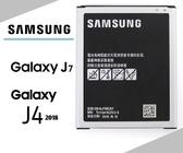中文版【SAMSUNG-三星】Galaxy J7 J4 原廠電池 J700F J7008 J4 2018 原廠電池【EB-BJ700CBT】【平輸-裸裝】