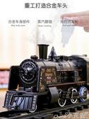 小火車玩具仿真復古蒸汽電動5小火車模型玩具3兒童套裝4歲路軌道男孩停車場LX 小天使
