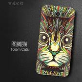 ASUS華碩2LaserZ00LD保護殼卡通創意ZE550KL手機套