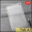 【萌萌噠】三星 2020年 Tab A7 (10.4吋) T500/T505 還原真機 柔軟輕薄款 全包透明磨砂矽膠軟殼 平板殼