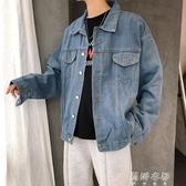 外套秋季男士潮牌牛仔外套男寬鬆韓版長袖純色夾克嘻哈青年學生牛仔衣 蓓娜衣都