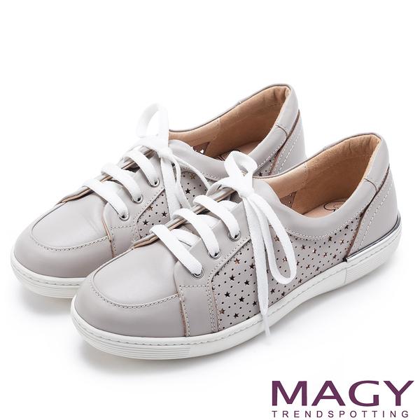 MAGY 樂活休閒 真皮星星穿孔綁帶休閒鞋-灰色