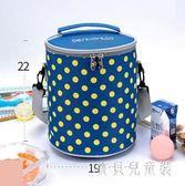 飯盒便當包 手提包鋁箔加厚保溫袋防水圓形帶飯袋拎午餐 BF11975『寶貝兒童裝』