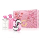 BVLGARI 寶格麗 粉晶女性淡香水禮盒(淡香水40ml+身體乳40ml+沐浴乳40ml) Vivo薇朵