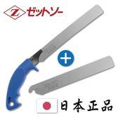 日本原廠正品 日本Z牌240mm PVC水管鋸塑膠管鋸+水管鋸鋸片 適塑膠水管.木材