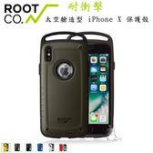 【A Shop】ROOT CO. 都會戶外版 iPhone Xs Max / XR / Xs Shock Resist Pro 耐衝擊防撞保護殼