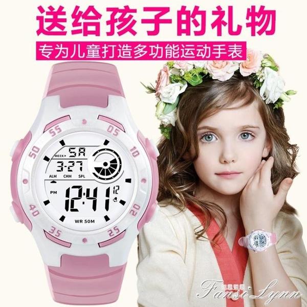 生日禮物手錶女防水夜光學生電子錶女童運動電子手錶韓版簡約  范思蓮恩