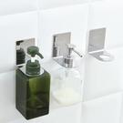瓶口架 壁掛式 304不銹鋼 無痕 超耐重 收納架 洗手乳 浴室 免釘黏貼置物掛架【P142】米菈生活館
