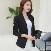 春秋韓版通勤小西裝女士休閒顯瘦長袖西服簡約外套潮 时尚潮流