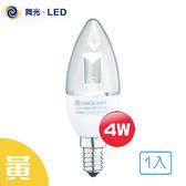【舞光LED DanceLight】E14 4W 白座尖清燈泡 10入黃光