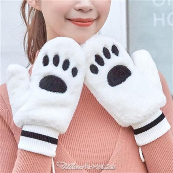 手套女冬季學生韓版保暖可愛加絨加厚騎車毛絨連指棉手套冬天防寒