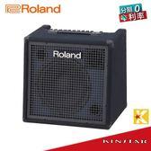 【金聲樂器】Roland KC-400 150W 鍵盤音箱 KC400