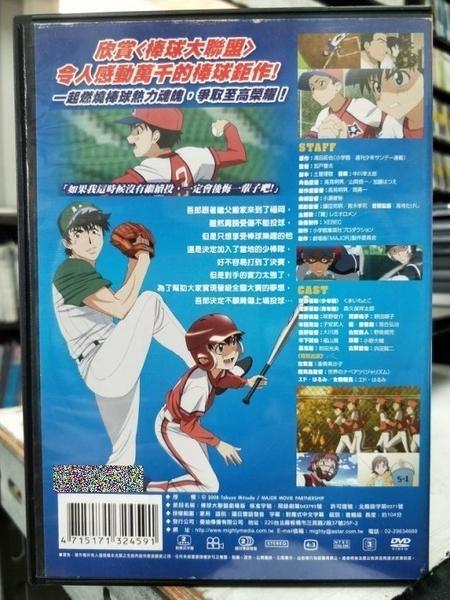 挖寶二手片-B27-正版DVD-動畫【棒球大聯盟:友情的一球/劇場版】-國日語發音(直購價)