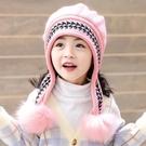 兒童帽 親子款兒童帽子冬可愛女童公主帽秋冬季加絨保暖護耳帽毛線帽【快速出貨八折搶購】
