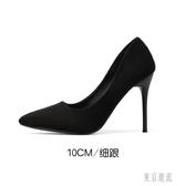 大尺碼細跟高跟鞋 女2019新款法式少女百搭性感職業黑色尖頭單鞋 LJ9244『東京潮流』