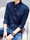 襯衫男士長袖秋季韓版潮流帥氣白襯衣休閒商務職業正裝上衣服外套