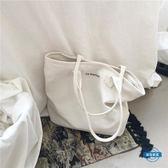 帆布包韓國新款大容量極簡風字母單肩帆布包簡約手提女包素面托特包大包4560