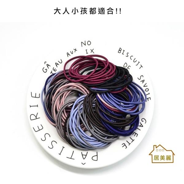 【居美麗】韓版純色細髮圈 素色髮圈 文青少女髮圈 韓系髮飾 氣質髮圈
