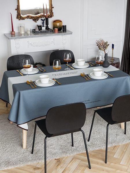 時尚可愛空間餐桌布 茶几布 隔熱墊 鍋墊 杯墊 餐桌巾655 (85*85cm)