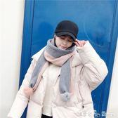 冬季保暖圍巾女撞色毛球針織圍脖小清新長款學生拼色百搭加厚韓版 潔思米