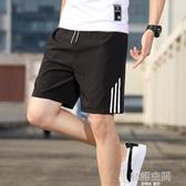 短褲 短褲男士夏季冰絲運動休閒五分潮流寬鬆大褲衩薄款速干沙灘中褲子 韓語空間