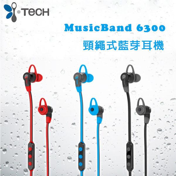 ▼【二入組-加贈馬卡龍夾式風扇x1】i-Tech MusicBand 6300 頸繩式藍牙耳機/入耳式/先創貨