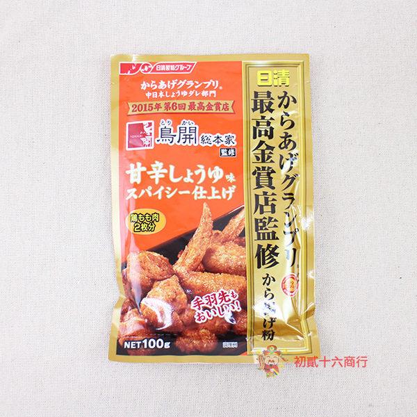 日清_炸雞塊調味粉(甜辣味)100g【0216團購會社】4902110316315