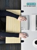 電腦辦公桌面免打孔延長板桌子鍵盤滑鼠手托架延伸加長加寬折疊板 萬客居 LX