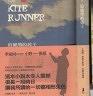 二手書R2YB 2006年11月初版  《追風箏的孩子+The Kite Run