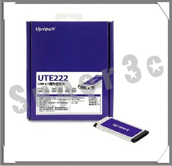 新竹【超人3C】UTE222 U3.0隱形擴充卡 USB裝置支援熱插拔功能 提供一組5V電源補充接孔