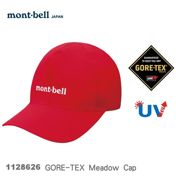 【速捷戶外】日本mont-bell 1128626 Meadow Cap Goretex防水棒球帽(磚紅),登山帽 防水帽,montbell