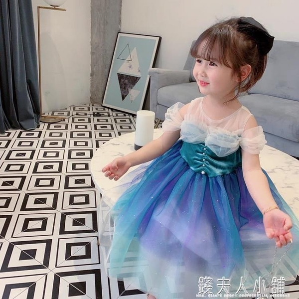 女童洋裝兒童夏裝新款禮服裙寶寶公主裙子夏季無袖蕾絲紗裙「錢夫人小鋪」