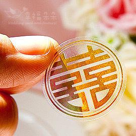 婚禮小物 囍字圓型小貼紙(喜帖封口貼.禮物貼紙)-1張只要1元-幸福朵朵