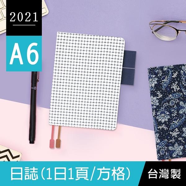 Creer CR-90077 2021年A6/50K日誌/方格1日1頁/巴川紙日誌手帳/手札行事曆-01白色公式