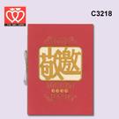 百美 C3218 邀請卡 50張 / 包