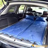 戶外可拼接單人自動充氣墊帳篷睡墊午休床墊【勇敢者戶外】