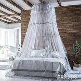 吊頂圓頂公主蚊帳家用1.5米1.8m床落地吸頂圓形加厚加密 QQ26393『MG大尺碼』