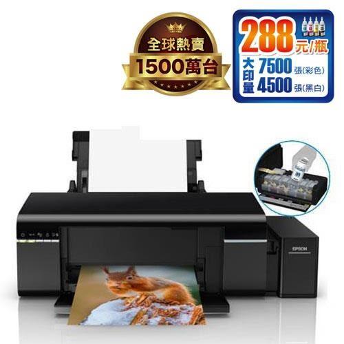 EPSON L805六色Wi-Fi CD印單功連續供墨印表機【狂省500元↘】