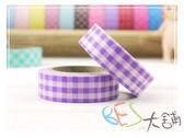 紙膠帶-和紙膠帶格紋 紫色