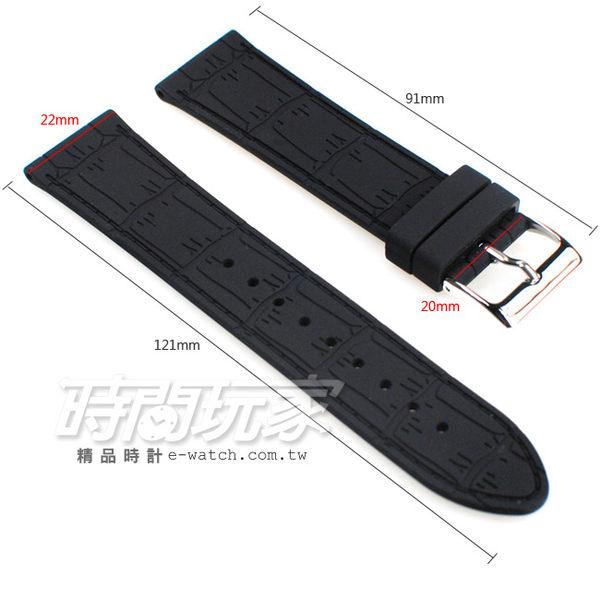 22mm錶帶 | 橡膠錶帶 雙面可用 黑色 BU22E