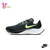【下單免運】NIKE慢跑鞋 女鞋童鞋親子鞋 運動鞋 跑步鞋 路跑 氣墊鞋 AIR ZOOM PEGASUS 37 P7290#藍色