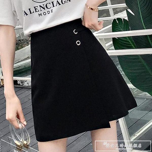 褲裙子女2019春夏新款不規則防走光高腰包臀半身裙a字裙短裙『韓女王』