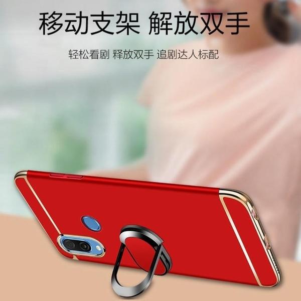 新品特價 華為NOVA3e手機殼磨砂NOVA3 nova3i ANE-al00薄ine-tl00 par-AL00