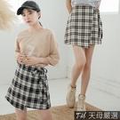 【天母嚴選】學院風格紋高腰綁帶短裙(共二...