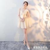 宴會小晚禮服2020新款洋裝名媛生日派對聚會連身裙短款伴娘服顯瘦